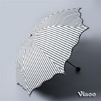 H608 条纹雨伞折叠晴雨两用伞韩国三折太阳伞遮阳伞黑胶防晒