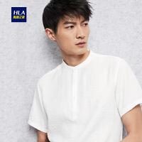 HLA/海澜之家立领短袖休闲衬衫2018夏季新品舒适短袖衬衫男