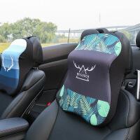 汽车头枕护颈枕车用靠枕座椅头枕四季通用车内用品记忆棉枕头
