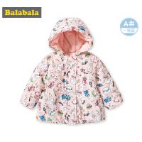 【4折价:87.6】巴拉巴拉宝宝棉服女1-2岁婴儿冬装潮2018新款棉衣保暖加厚女童潮