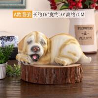 创意摆件办公室家居装饰品仿真狗客厅电视柜摆设树脂名犬生日礼物