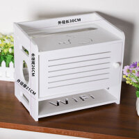 收纳用品多功能光猫WIFI机顶盒理线电线网线路由器收纳盒家用纯色大容量省空间线路整理箱 乳白色 611经典款盒子
