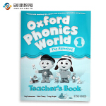 原版进口 牛津少儿英语自然拼读教材 oxford phonics world 1级别教师用书 Teacher's bo