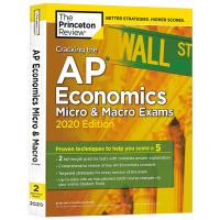 破解AP经济学考试2020版 英文原版 Cracking the AP Economics Macro & Micro