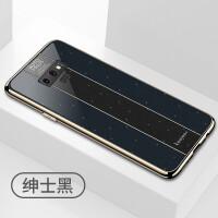 优品 三星note9手机壳玻璃三星note8保护套galaxy S9+硅胶s9全包防摔抖音网红男女