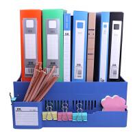 互信文件夹收纳盒办公用品文件架文件框简易资料筐学生用书架桌上书立档案架文件栏学生文具