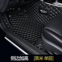 上海大众菠萝polo两厢上汽途岳汽车脚垫专用女士全包围波罗原装厂