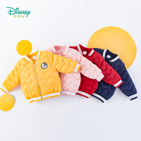 【2件3折到手价:125】迪士尼Disney童装 男女童轻盈保暖羽绒服儿童夹克版型上衣冬季新品宝宝外套194S1183