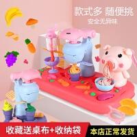 橡皮泥模具工具套装无毒彩泥冰淇淋压面条机超轻粘土儿童女孩玩具
