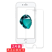 2片钢化膜+手机壳+后膜 苹果iPhoneX iPhone7 iPhone8 iPhone6s iPhone7Plus