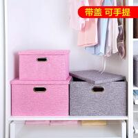 可折叠棉麻衣物收纳箱衣柜大号储物箱装衣服箱子玩具收纳盒整理箱
