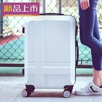 2018学生行李箱万向轮拉杆箱旅行箱包小密码箱子皮箱20/24/28寸男女