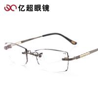 新款!幻影高端私人定制 商务切边眼镜男 近视无框眼镜架镜框1234