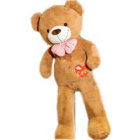 毛绒玩具熊猫可爱萌韩国抱睡觉1.6抱抱熊公仔女孩布娃娃2米大熊熊