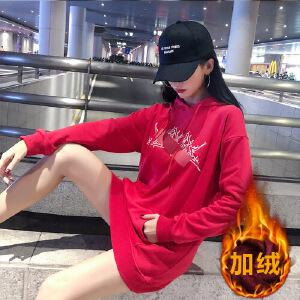 新款杨幂INS明星同款超火的加绒加厚保暖中长款宽松bf风卫衣女