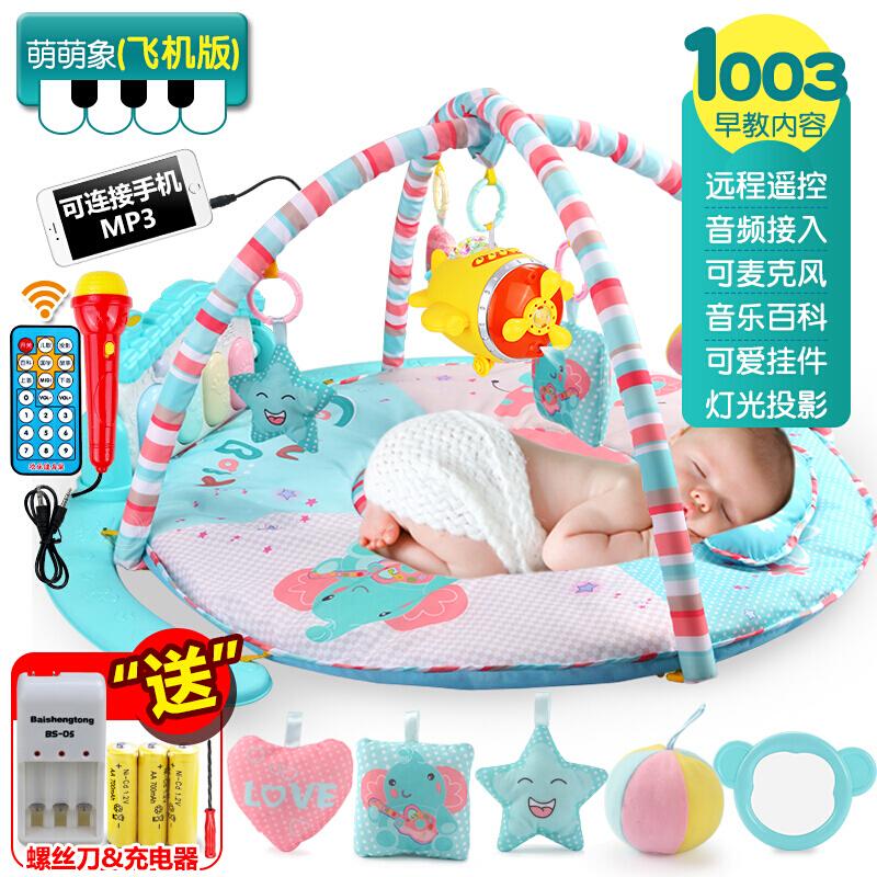 婴儿脚踏钢琴健身架0-1岁婴儿玩具0-3个月男孩带音乐发光新生儿女 发货周期:一般在付款后2-90天左右发货,具体发货时间请以与客服协商的时间为准