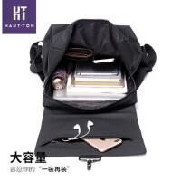 休闲旅行背包男士时尚潮流双肩包青年简约韩版高中学生书包大容量