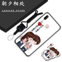 华为荣耀8C手机壳honor8c男女BKK-AL00保护畅玩8c软Huawei荣誉8C