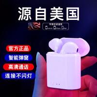 无线蓝牙耳机双耳迷你男女生可爱适用小米oppo华为苹果安卓通用型
