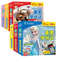 迪士尼英语双语学习故事卡系列(全6册)