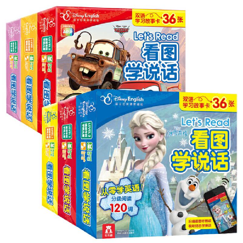 迪士尼英语双语学习故事卡系列(全6册) 0-2岁 迪士尼英语权威分级读物,双语学习启蒙*! AR技术定制APP,学英语更轻松!乐乐趣童书