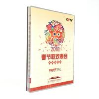 原装正版 2018春晚DVD 央视狗年春晚光盘碟片 2018年春节联欢晚会 2DVD