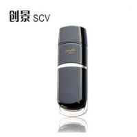 中国联通 创景SEW858 联通3G 联通3G无线网卡 3g无线网卡托 设备终端 电脑SUB直插