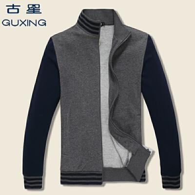 2018年古星春秋新款男士休闲运动开衫薄款立领修身时尚卫衣男舒适健康 高含棉量