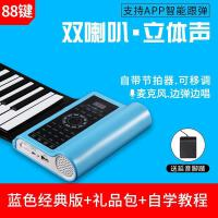 ?手卷钢琴88键便携式加厚版折叠软键盘初学者电子琴?