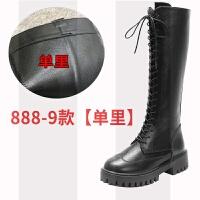 靴子女冬2018新款不过膝长靴女网红瘦瘦靴绑带中筒长筒靴骑士靴SN1451