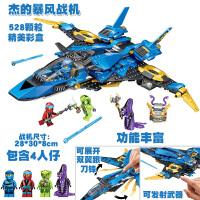 兼容乐高幻影忍者机甲拼装积木玩具合体黄金神龙飞龙杰的暴风战机