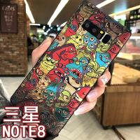三星note8手机壳软壳三星galaxy note8保护套n950全包防摔配件壳note9三星保护套 三星note8