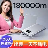 贝视特 笔记本充电宝大容量户外专用便携外接电池可以给联想游戏本手提电脑超大容量外置220V移动电源