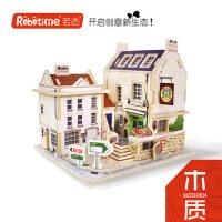 若态木质3d立体模型拼图益智世界风情diy小屋成人儿童玩具积木