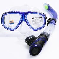 浮潜三宝套装全干式呼吸管防雾近视潜水镜装备浮浅游泳面镜