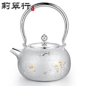 莉翠行 日式银茶壶 999足银烧水提梁壶 鹤寿延年 鎏金 大理手工烧水壶 约708克