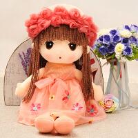 花仙子菲儿布娃娃可爱小女孩公仔毛绒玩具儿童生日礼物女生