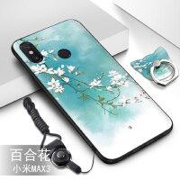 小米max3手机壳 小米MAX3保护套 小米max3 手机壳套 个性创意日韩卡通硅胶保护套磨砂防摔彩绘软壳YQM