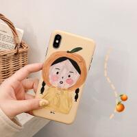 韩风橘子少女8plus苹果x手机壳XS Max/XR/iPhoneX/7p/6女iphone6s