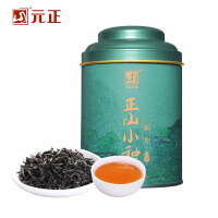 元正好茶 元正红茶正山小种山中粹50g罐装武夷山桐木关原产茶叶