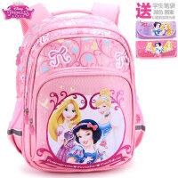 迪士尼女孩书包女童小学生1-3-4年级6-10岁公主减负儿童双肩背包