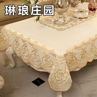 塑料桌布防水防烫防油免洗台布PVC餐桌垫欧式长方形茶几桌布田园