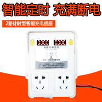 一唯 电动车智能定时充电插座电瓶车充电器定时器自动断电防起火