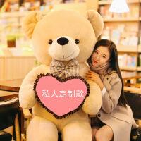 ?泰迪熊布娃娃抱抱熊女生大熊毛绒玩具2米送女友生日礼物熊猫公仔
