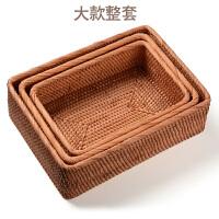 越南藤编织纯手工收纳筐水果储物篮桌面杂物零食长方形编织筐
