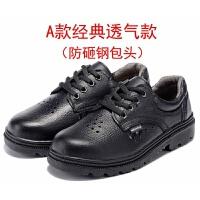 劳保鞋男夏季透气防臭轮胎底电焊电工轻便绝缘鞋防砸防刺穿工作鞋
