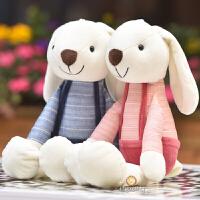 可爱小兔子毛绒玩具白兔公仔公主抱睡布娃娃抱枕玩偶儿童女生礼物