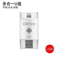 多合一迷你小型读卡器安卓苹果手机OTG相机内存卡车载USB行车记录仪TF/SD卡高速多功能转接头通用 白色【多合一U盘