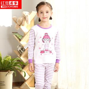 红豆居家儿童内衣套装女童纯棉可爱女孩印花圆领睡衣秋衣秋裤套装 紫色条纹