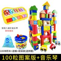 ?婴儿木制桶装积木玩具1-2周岁男孩宝宝儿童木头拼装3-6岁女孩